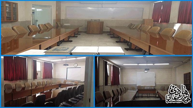 سالن-کنفرانس